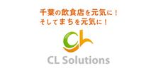 cls220100